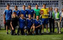 Всероссийских соревнованиях среди студентов по футболу