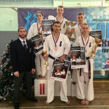 Чемпионат Новосибирской области по Киокусинкай